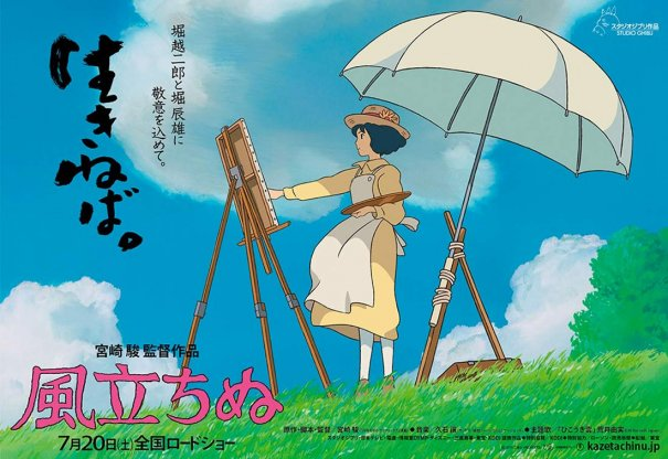Studio Ghibli's 'The Wind Rises' Earns Over 10 Billion Yen