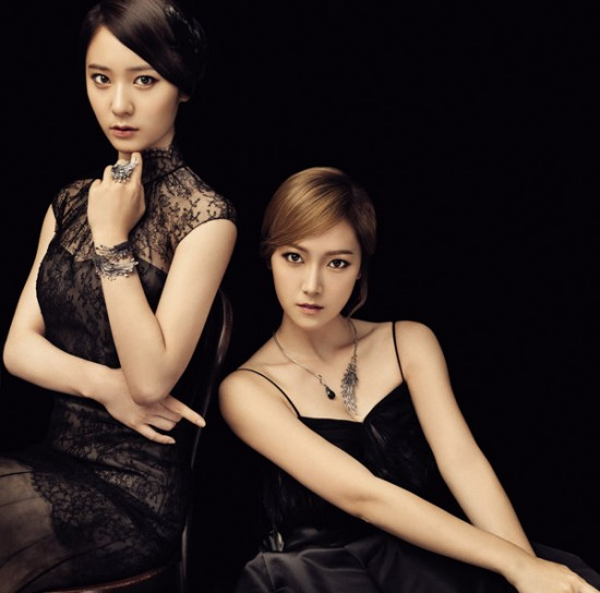 f(x)'s Krystal & Girls Generation's Jessica Exude Sophistication For STONEHEDge