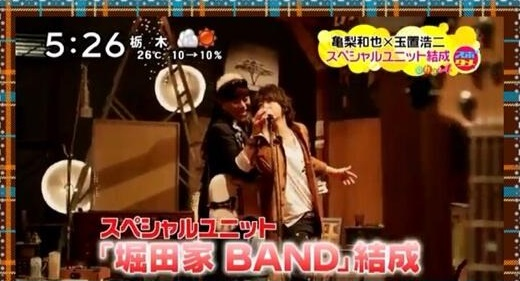 "Kazuya Kamenashi & Koji Tamaki To Form A Unit ""Hotta-ke BAND"" For New Drama"