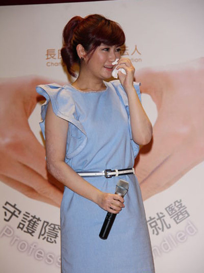 S.H.E's Selina Jen Emotional While Reminiscing Treatment For Burn Injuries