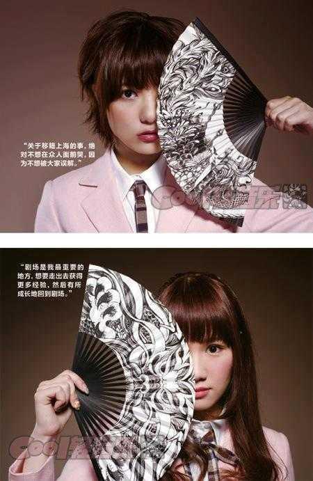 [Jpop] SNH48's Mariya Suzuki & Sae Miyazawa To Have Their Stage Debut In Shanghai