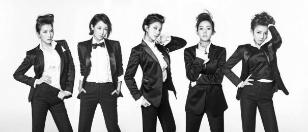 KARA's Nicole Will Be Leaving DSP Media + Ji Young May Also Leave