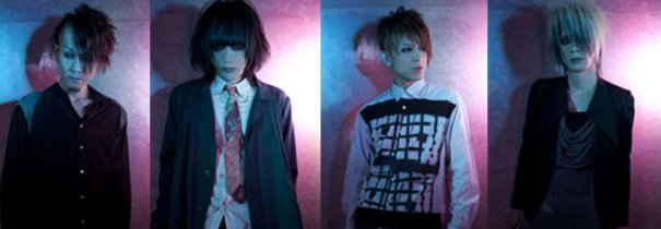 [Jpop] Plastic Tree to Perform in Korea for the First Time