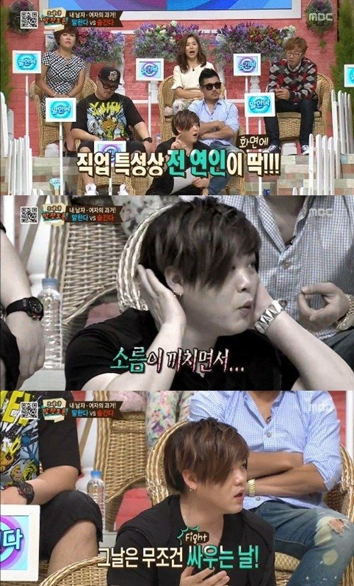 Moon Hee Jun Talks about Celebrity Relationships Once They Are Over