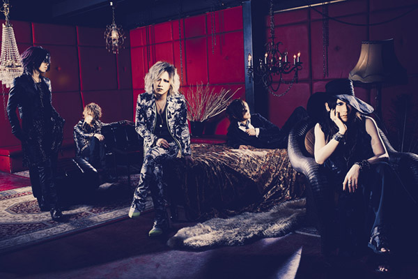 Limited Edition Of GazettE's 2014 OFFICIAL CALENDAR Available For Overseas Fans