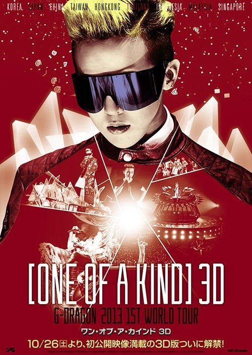 G-Dragon Announced 3D Film in Japan, Appeared At Justin Bieber Show In Seoul, And Many More