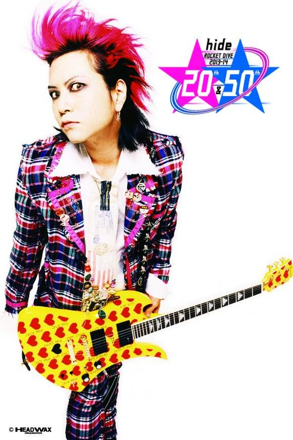 [Jpop] Two HIDE Tribute Album To Be Released On December 18th