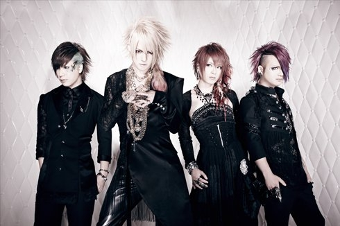[Jpop] ALSDEAD's Live in the U.S. Cancelled