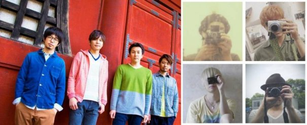 [Jpop] Asian Kung-Fu Generation & STRAIGHTENER To Perform Across Asia