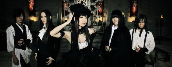 Yousei Teikoku to Release New Live DVD Next Week