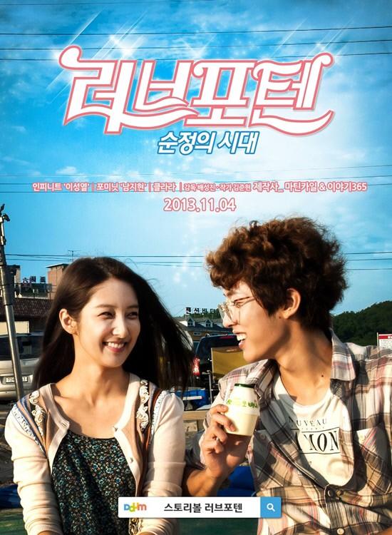 [Kpop] 4Minute's Jihyun & Infinite's Sungyeol Cast In Mobile Drama