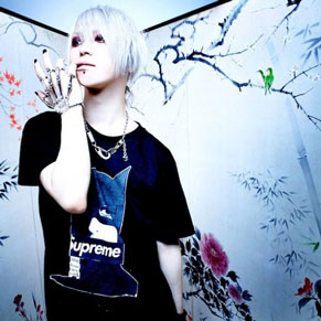 Uwakimono Reveals Details on First Mini-Album
