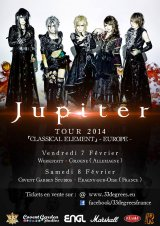 Jupiter Announces Two European Dates