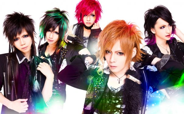 [Jpop] Planet CHILD Music's New Band