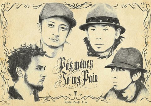"Pay money To my Pain Unveiled Lyrics PV ""Rain"""