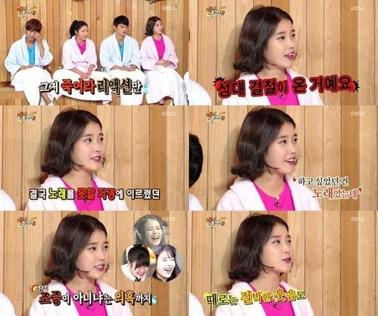 IU Injured Her Throat During Rookie Days Because of Variety Shows