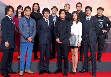 """Kenichi Matsuyama & Takenouchi Yutaka Attend Press Conference For """"Olympic no Minoshirokin"""""""