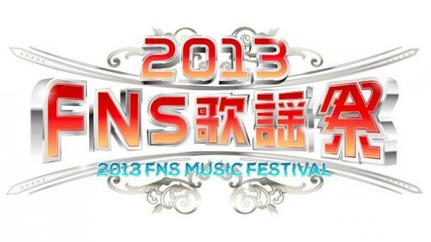 [Jpop] Details For The '2013 FNS Kayousai' Revealed; SMAP's Tsuyoshi Kusanagi Chosen As Host