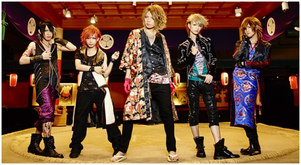 [Jrock] D=OUT Announces New Single to be Released in January