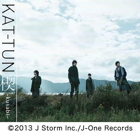 "KAT-TUN Reveals Track List For New Album ""-kusabi-"""