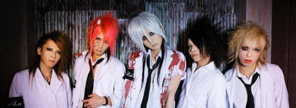 LuLu to Go on Indefinite Hiatus After Departure of Guitarist Sayuki