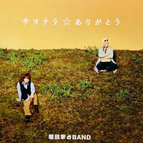 [Jpop] Kazuya Kamenashi & Koji Tamaki's Single Ranked First In Oricon Single Chart