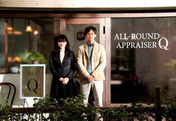 """Haruka Ayase To Star In """"Bannou Kanteishi Q: Mona Lisa no Hitomi"""" Film Adaptation"""