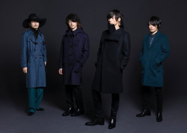 [Jrock] [Champagne] Collaborates with Fashion Brands
