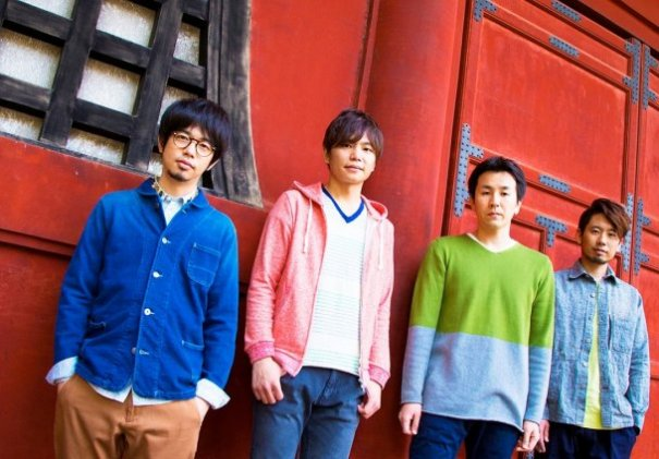 "ASIAN KUNG-FU GENERATION To Release Photobook ""This is ASIAN KUNG-FU GENERATION"""