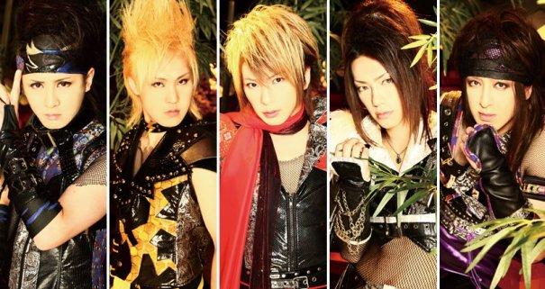 Ninjaman Japan Announces New Mini-Album