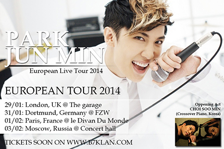 [Kpop] SS501's Park Jung Min To Perform In Europe Next January
