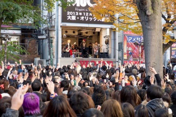 Police Stops MUCC's Free Live