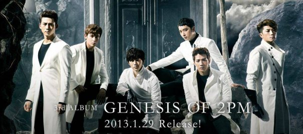 2PM To Release Their 3rd Japanese Album On January 29th