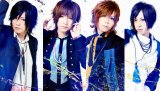Two Members will Depart From AYABIE