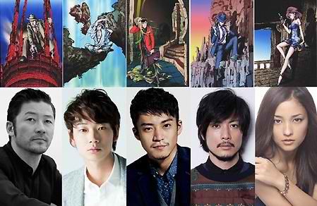[Jpop] Lupin III Live Action Film To Open On August 30