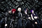 "Grieva Announces 2nd Album ""shuuen"""