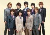 """Hey! Say! JUMP To Release New Single """"AinoArika/Aisureba Motto Happy Life"""" On February 5th"""