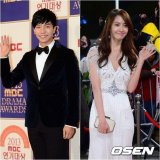 Girls' Generation's Yoona and Lee Seung Gi in a Relationship
