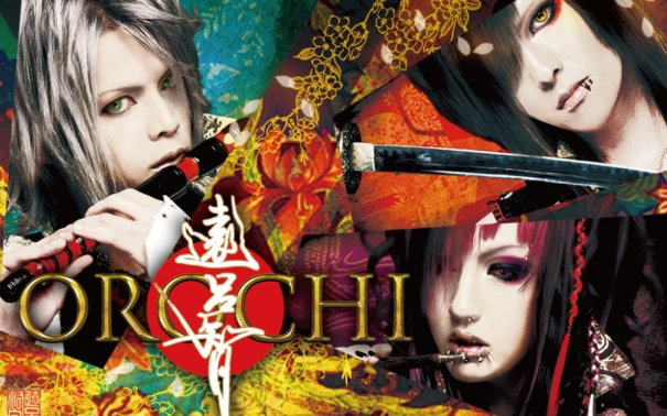 Two Members will Leave OROCHI