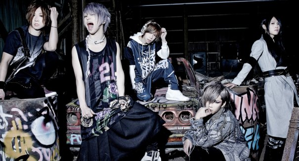 SuG to Release First Single After Comeback