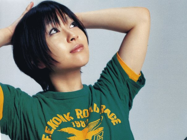 Long-Lost Utada Hikaru Track Here and There and Back Again ...