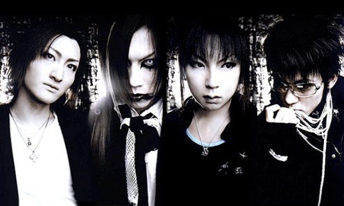 [Jrock] Kagerou Release Out-of-Print Album
