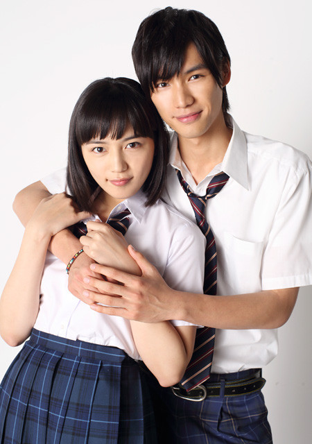 "Haruna Kawaguchi To Star In ""Sukitte Ii Na Yo"" Live Action Film"