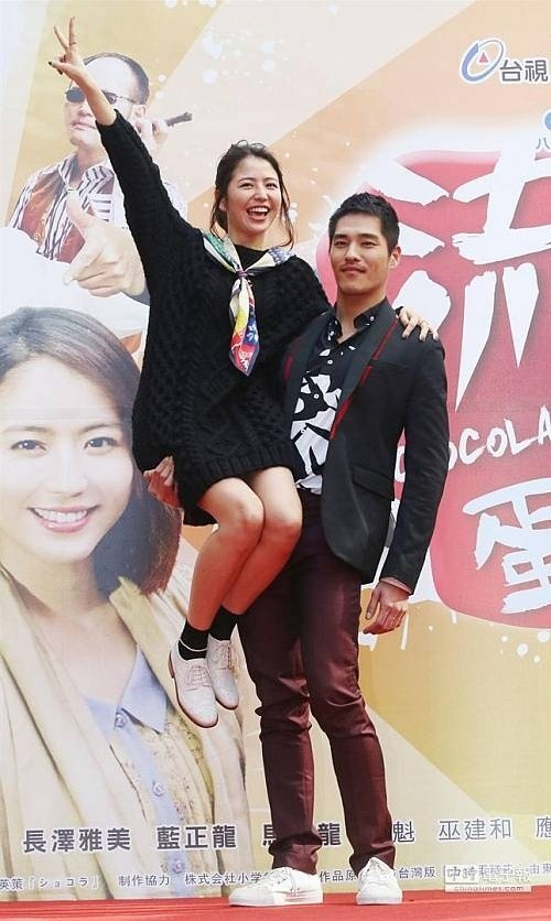 Masami Nagasawa's Taiwanese Drama Gets High Ratings