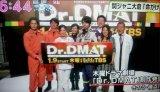"TBS' ""DR. DMAT"" Starring Kanjani8's Tadayoshi Okura Holds Press Conference"