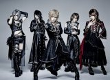 "Jupiter Announces New Single ""LAST MOMENT"""