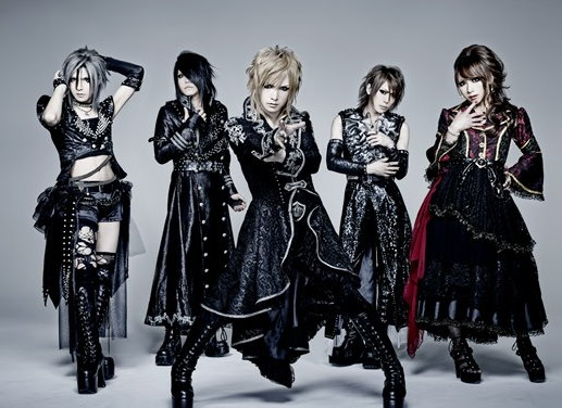 Jupiter Announces New Single