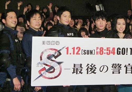Mukai Osamu & Ayano Go Attend New TBS Starring Drama's Press Conference