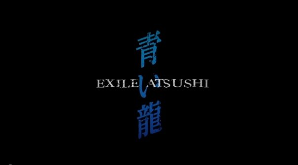 EXILE's Atsushi Reveals Cover Jackets And Full MV Of
