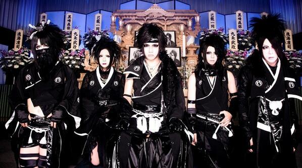 World JRock: KIRYU: new album, Asia tour & preview PV